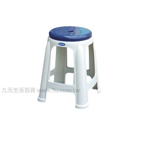 【九元生活百貨】聯府 RC-731 大團圓椅 塑膠椅 RC731