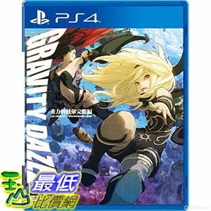 (現金價)  預購2017/1/18 初回版 PS4 重力異想世界完結篇 重力異想世界 2 繁體中文版