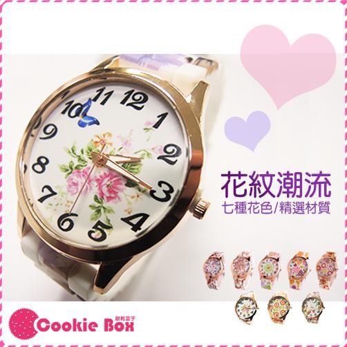 *餅乾盒子* 花紋 潮流 手錶 watch 指針錶 女錶 對錶 經典 時尚 花朵 造型 款式 可愛 花色