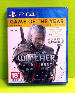 [現金價] (預購年前)PS4 巫師 3 年度版 包含 石之心 血與酒 DLC 亞版 中文版