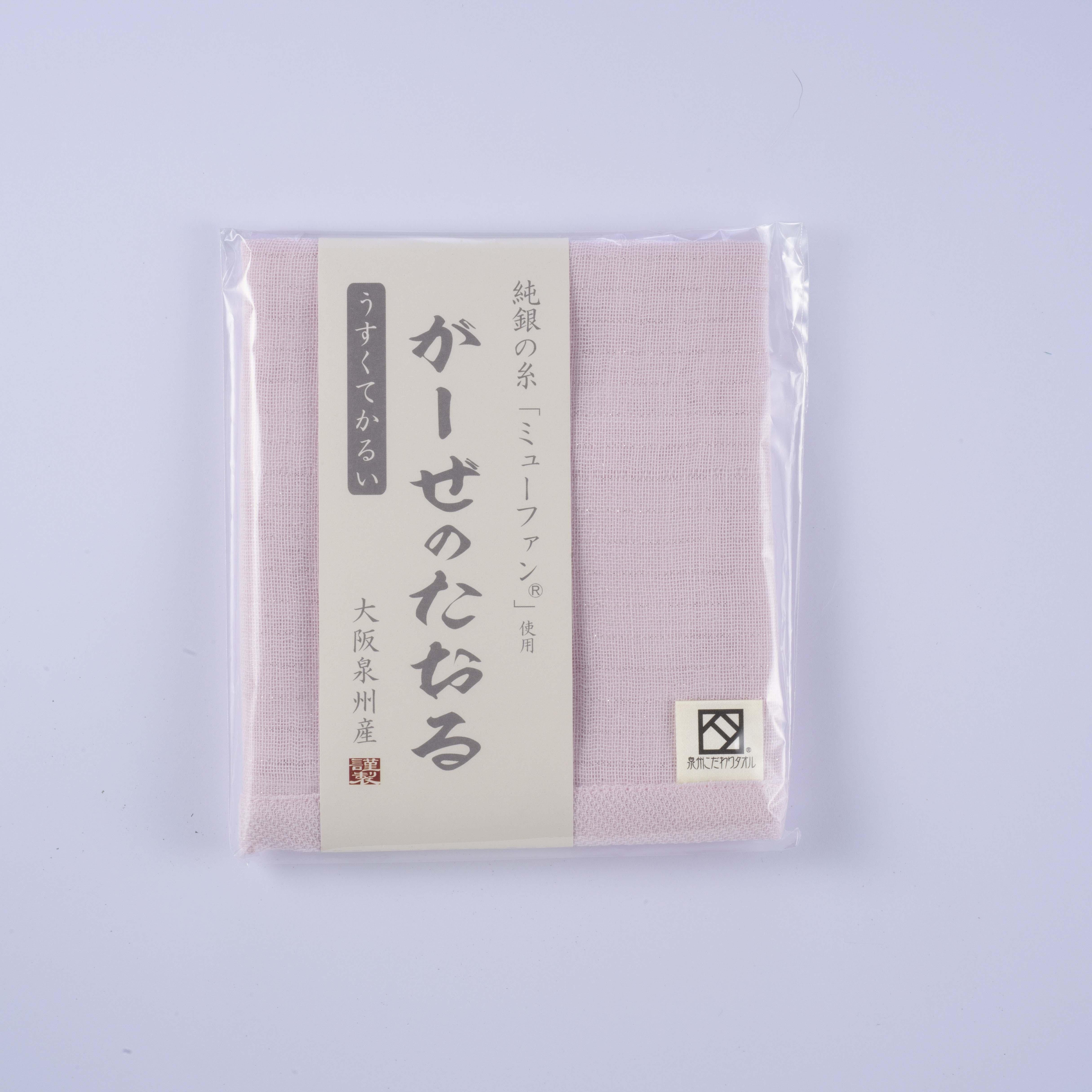日本製大阪泉州+mju-func®銀纖維抗菌.防臭棉紗毛巾(淺粉紅)-妙屋房