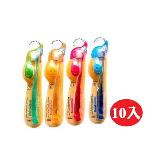 【晨光】韓國製 彩色軟毛牙刷 附微笑吸盤收納盒(四色不挑色隨機出貨) -10入 (520333)【預購】