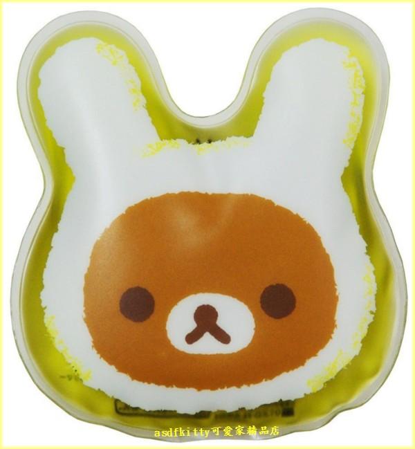 asdfkitty可愛家☆懶懶熊/拉拉熊臉型 保冷劑-保鮮食物或牙痛-發燒降溫-冰敷-日本正版商品