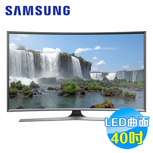 SAMSUNG 三星 40吋 曲面LED 液晶電視 UA40J6300AWXZW