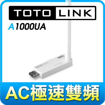 [NOVA成功3C]TOTOLINK A1000UA 飆速AC雙頻USB無線網卡
