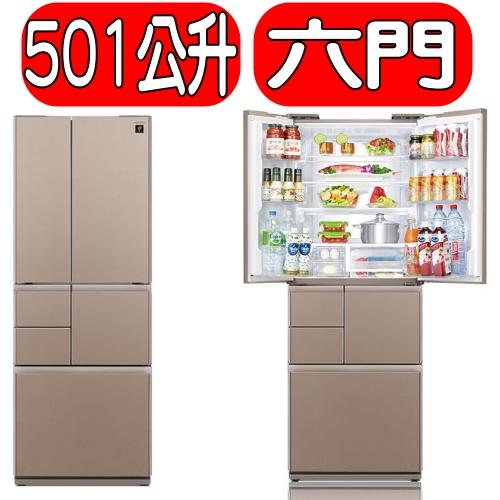 《特促可議價》Sharp 夏普【SJ-GT50BT-T】《501公升》日本原裝六門冰箱