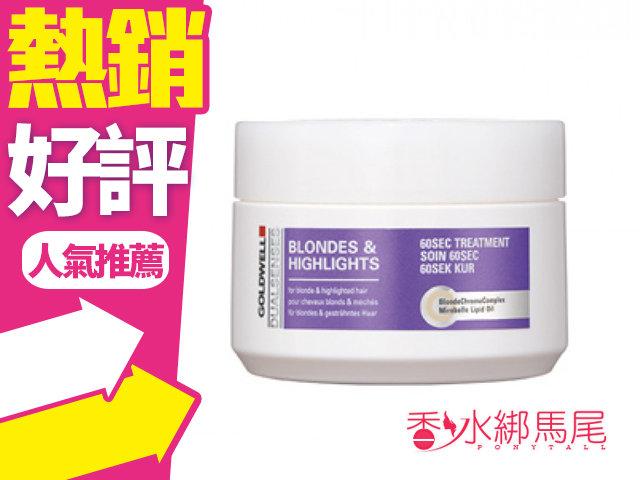 GOLDWELL 歌薇 光纖60秒 髮膜 200ML 高度染燙後受損髮質適用◐香水綁馬尾◐