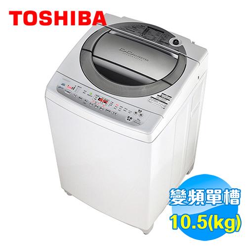 Toshiba 東芝 10.5公斤變頻洗衣機 AWDC1150CG