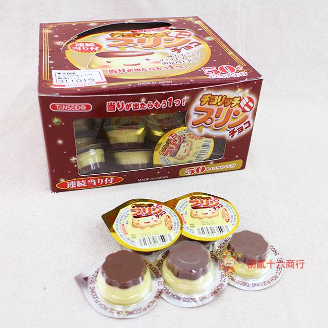 【0216零食會社】日本丹生堂-大布丁巧克力