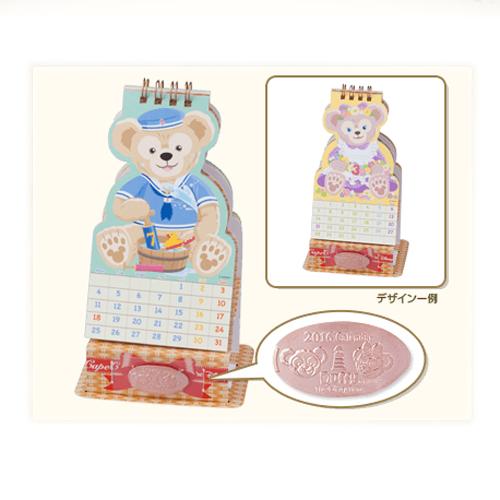 【真愛日本】15091500071樂園限定2016達菲造型月曆 迪士尼樂園限定 行事曆 月曆 記事本
