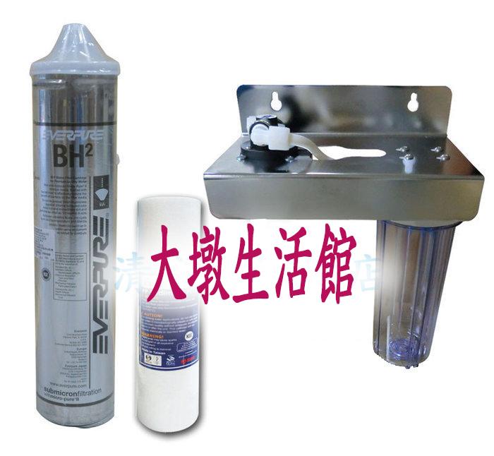 【大墩生活館】愛惠普BH2二道不銹鋼吊片淨水器《生飲級》搭配NSF濾心+全配件超值價3690元。