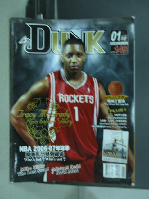 【書寶二手書T1/雜誌期刊_YFI】DUNK_2007/1_NBA 2006-07年球季…