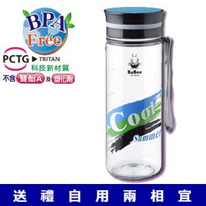 台灣製  Y-771   波卡Tritan(PCTG)休閒壺-0.58L  / 個