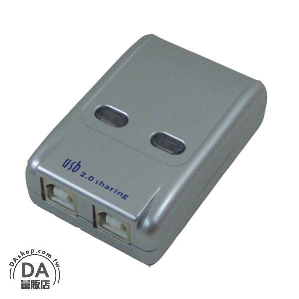 《DA量販店》自動 手動 SHARE SWTICH 2 port USB 印表機 分享器 切換器(20-327)