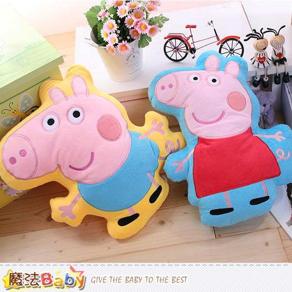 抱枕 粉紅豬小妹授權正版造型抱枕 魔法Baby~c0119