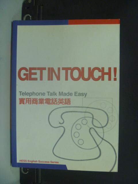 【書寶二手書T5/語言學習_HLI】實用商業電話英語GET IN TOUCH!_BRENDAN JOHN