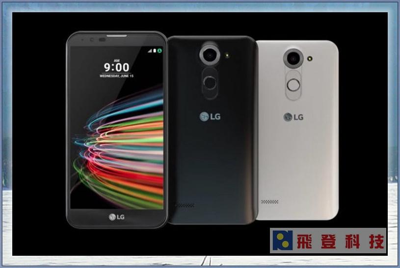 【飆網手機】 LG X Fast (X5) 支援 3CA/CAT.9 快速飆網手機 公司貨含稅發票