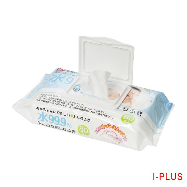 【淘氣寶寶】日本製 濕紙巾專用便利貼盒蓋(S)【能重覆黏貼使用,超環保】