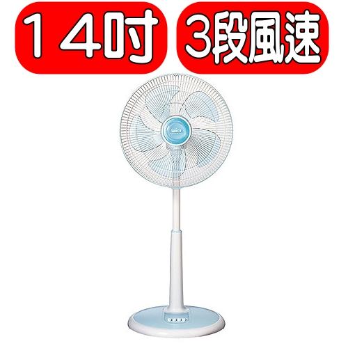 《特促可議價》SAMPO聲寶【SK-FC14】電風扇