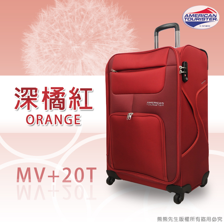《熊熊先生》Samsonite 新秀麗 American Tourister-行李箱|旅行箱 MV+ 20T(3.3KG)大容量24吋(歡迎來電詢問)