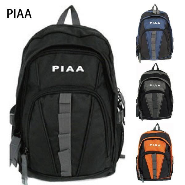 17-2010【PIAA 皮亞】高級1680尼龍布實用款運動型電腦背包 (四色)