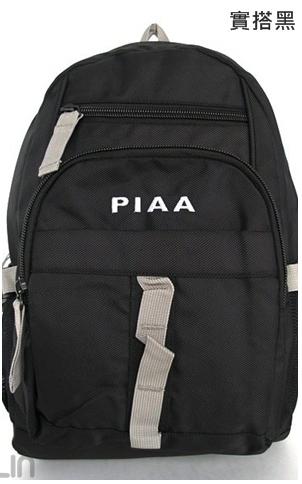 17-605【PIAA 皮亞】高級1680尼龍布 Best通學通勤後背包 (黑)