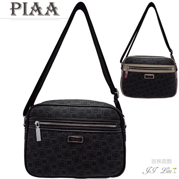 5-p-804【PIAA 皮亞】率性休閒款側背包 (二色)