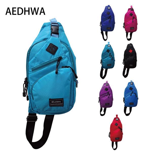 70-6043 新色《AEDHWA愛德華》輕便豬鼻單肩背包 (八色)