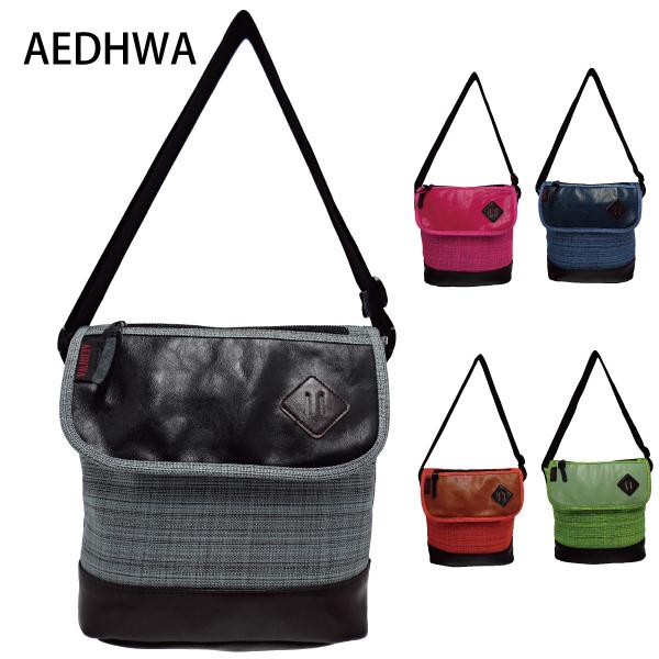 80-6008《AEDHWA 愛德華》螢光色豬鼻子尼龍郵差/側背包 (五色)