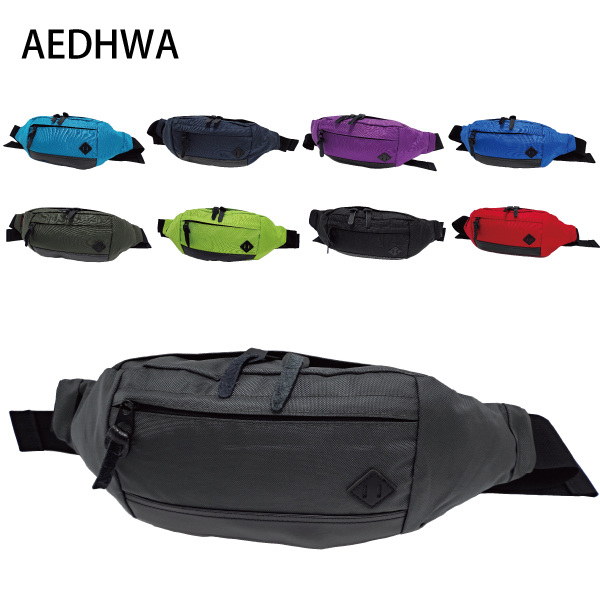 《AEDHWA 愛德華》輕巧豬鼻子尼龍腰包/單肩胸包 (九色)