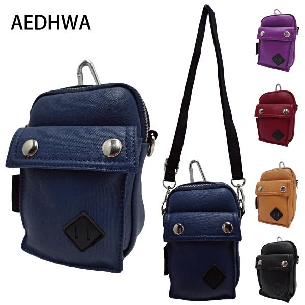 80-8102《AEDHWA 愛德華》迷你輕巧豬鼻子尼龍腰包/側背包 (五色)