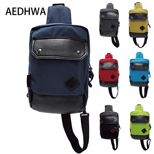 《AEDHWA 愛德華》豬鼻造型尼龍單肩後背包 (五色)