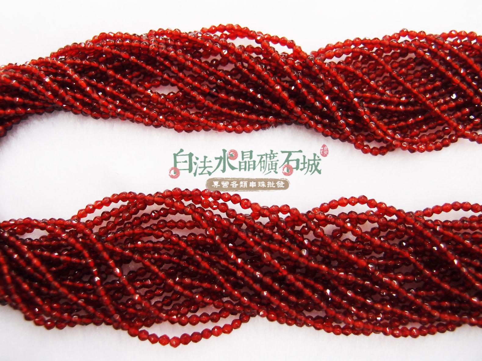 白法水晶礦石城     紅玉髓  紅瑪瑙 2mm 色澤-全紅  切面 特級品  串珠/條珠  首飾材料