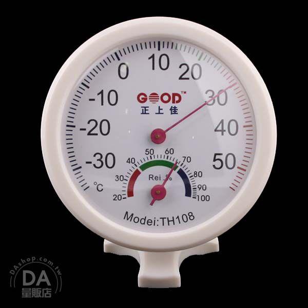 《DA量販店》懸掛 站立式 兩用 圓形 人性化 溫度指示 室內外 溫溼度計(59-1411)