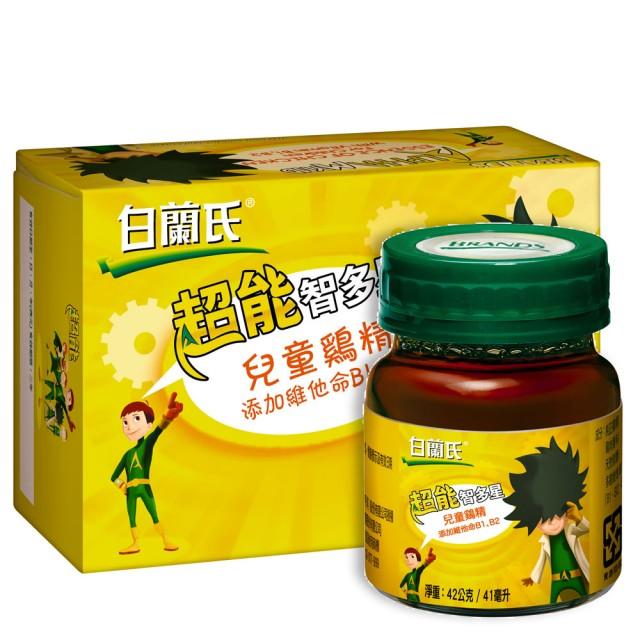 白蘭氏 超能兒童雞精添加維他命B 原味 42g*6入/盒◆德瑞健康家◆