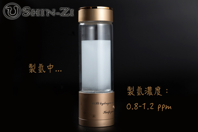 350ml富氫水杯 高濃度水素水生成器 優質玻璃瓶身 負氫水負電位 高硼硅玻璃瓶身製成 精美禮盒包裝 充電式可隨身使用