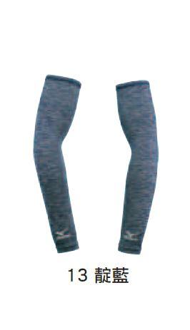 [陽光樂活]MIZUNO美津濃 袖套(雙) 防曬必備 彈性 混色雪花   32TY6G1313 靛藍