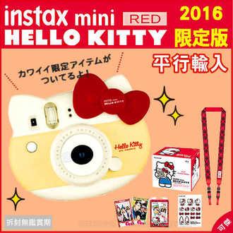 情人節 首選 可傑 富士Fujifilm instax mini HELLO KITTY 拍立得相機 2016 紅色版 復刻版 平輸