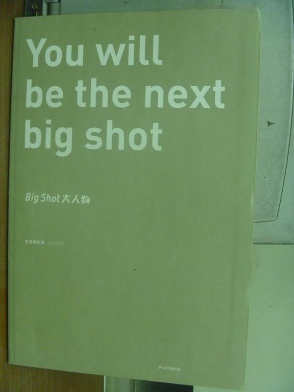 【書寶二手書T9/影視_PFG】You will be the next big shot_Big Shot大人物