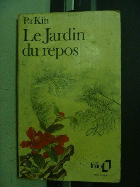 【書寶二手書T8/原文小說_OEV】Le Jardin du repos_Pa Kin