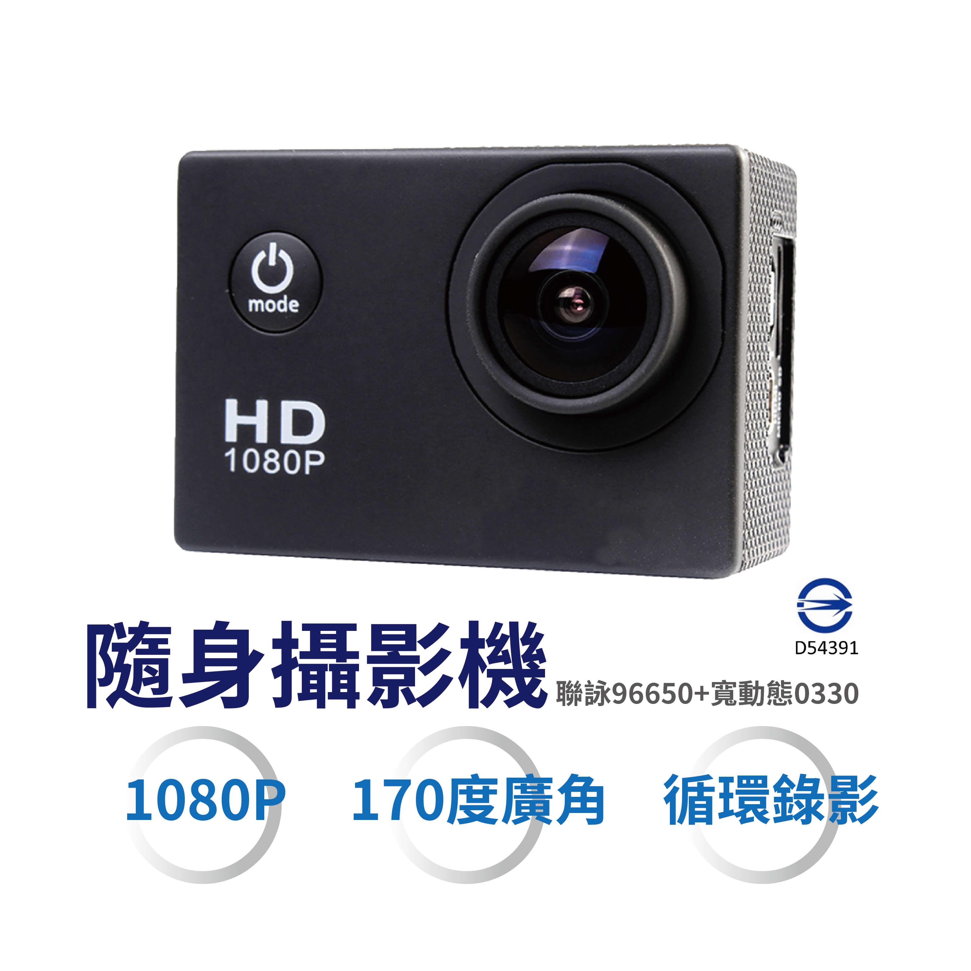 《超犀利影像》 SJ4000 警用密錄器 隨身攝影機 行車紀錄器 機車行車紀錄器 汽車行車紀錄器