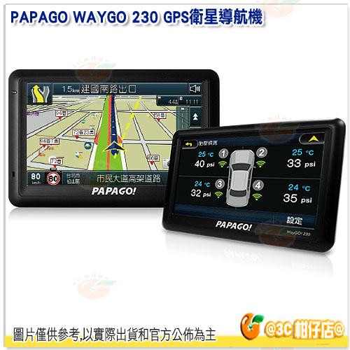 PAPAGO WAYGO 230 GPS 衛星導航機 800Mhz處理器 最新導航S1 國道收費試算