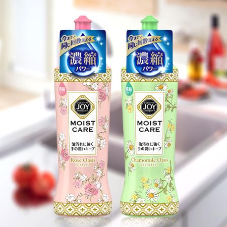 日本 P&G JOY強力去汙護手濃縮洗碗精(玫瑰/洋甘菊) 200mL 溫和不傷手 廚房清潔 寶僑【N201108】