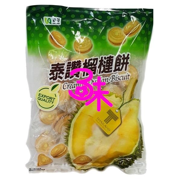 (泰國) 新苗 泰讚榴槤餅 1包 180 公克 特價 60元【4712543765116】(環碩生化科技)