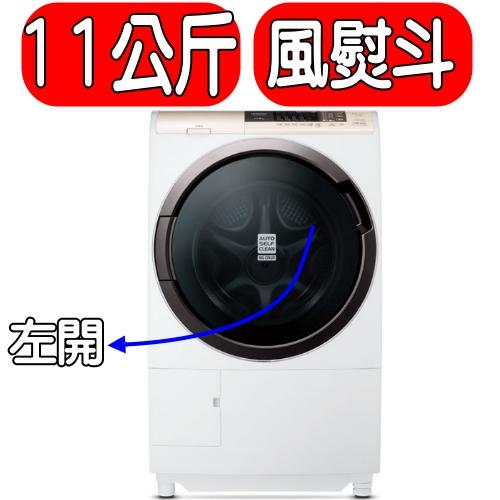 《特促可議價》HITACHI日立【SFSD2100A】洗衣機《11公斤》