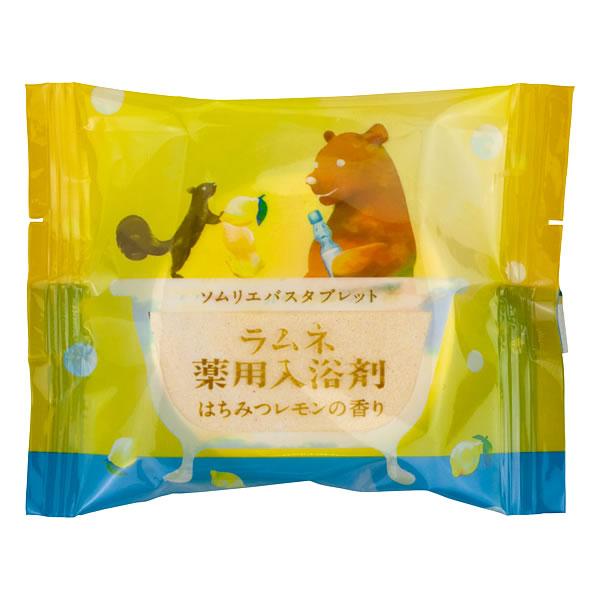 CHARLEY 蜂蜜檸檬發泡入浴錠 40g