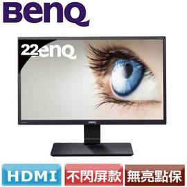 BenQ GW2270H 22型廣視角窄邊框不閃屏+低藍光液晶螢幕  21.5吋16:9/ 0.248mm/ 1920x1080/ 動態對比 20M:1