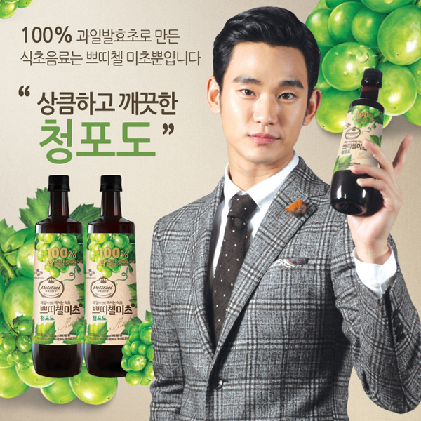 韓國銷售冠軍 CJ 青葡萄果醋 500ml 金秀賢 推薦