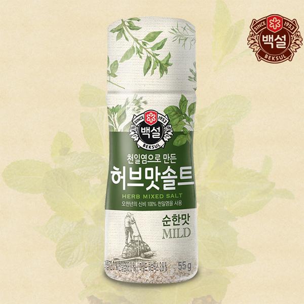 韓國 CJ 香料胡椒海鹽(原味) 55g 醃肉/涼拌/沾醬