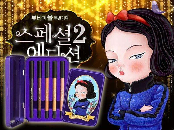 韓國 BEAUTY PEOPLE 金社長X白雪公主眼線膠筆組 (5色入)